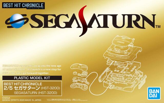 1/1 Best Hit Chronicles Sega Saturn Plastic Model Kit