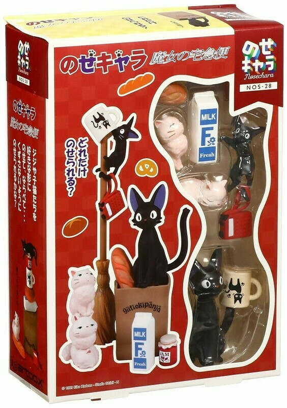 Kiki's Delivery Service Assortment Stacking Figures