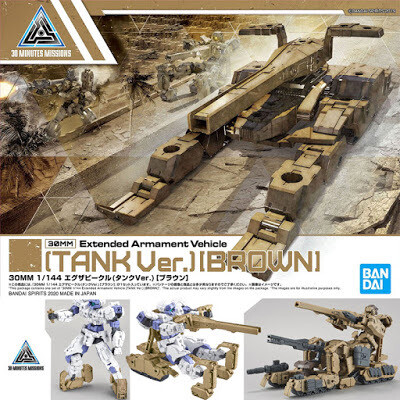 30mm Extended Armament Vehicle Tank (Brown)