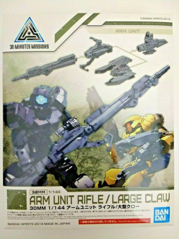 30MM Arm Unit Rifle/Large Claw