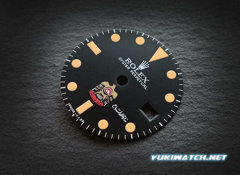 GMT Master 1675 UAE dial