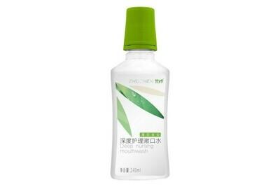 Ополаскиватель для полости рта с экстрактом листьев бамбука