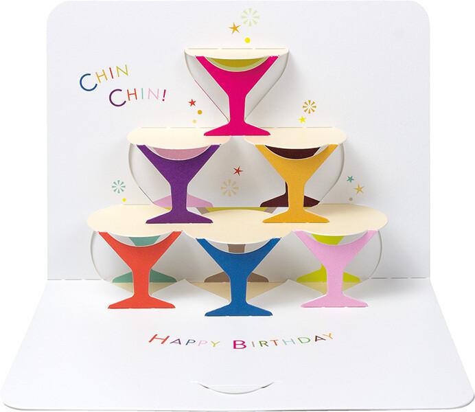 "CARTE DE VŒUX 3D ""HAPPY BIRTHDAY CHIN CHIN!"""