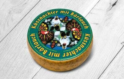 Küssnachter Bärlauch Käse - laktosefrei (500g)