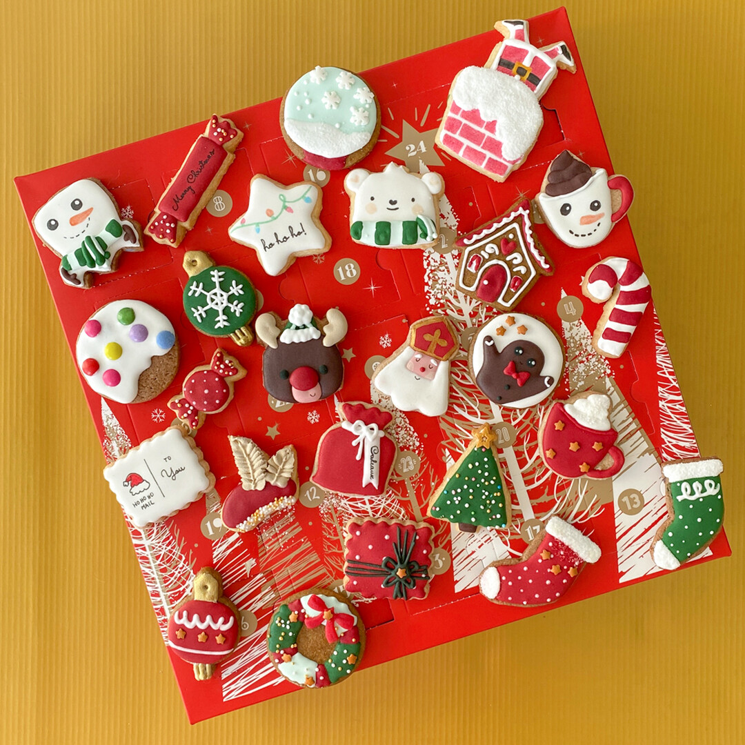 Christmas Cookie Advent Calendar