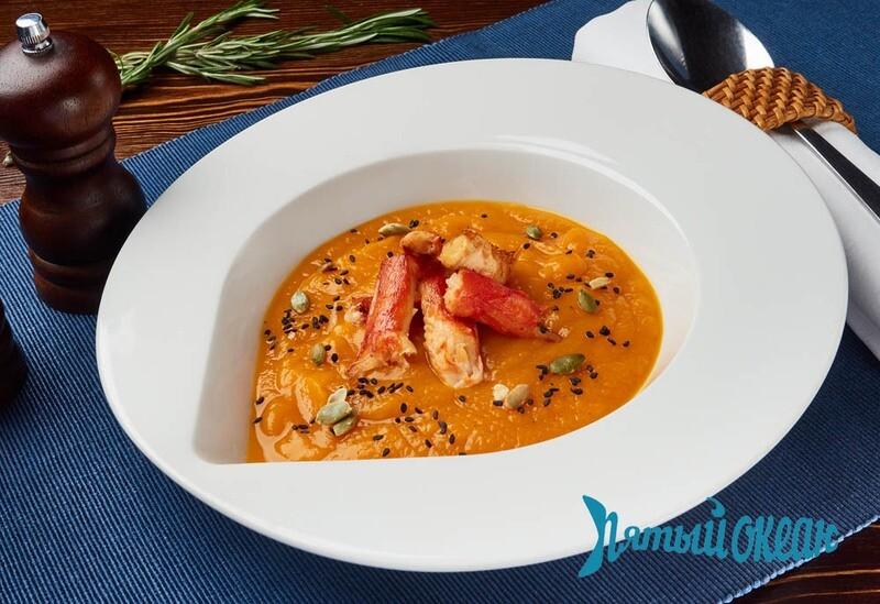 Суп тыквенный с крабом, 300 гр.