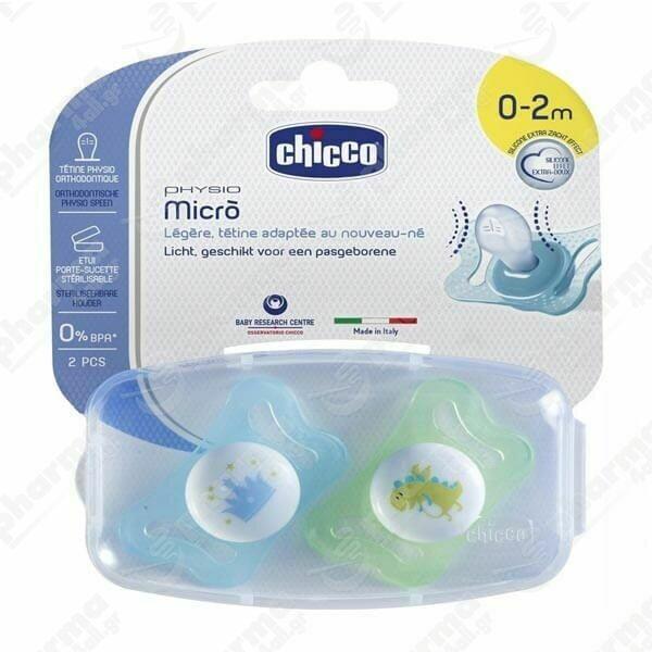 CHUPETE PHYSIO MICRO AZUL SIL 0-2M 2PC-75121-21