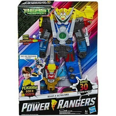 POWER RANGER ULTRAZORD