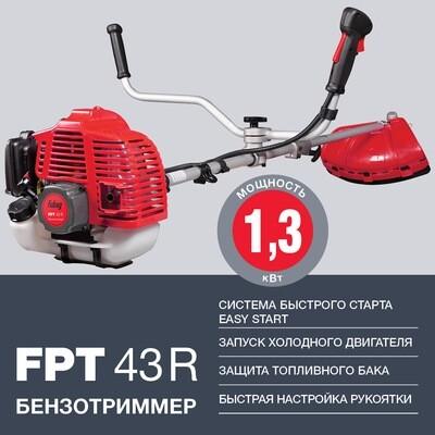 Триммер Fubag FPT 43R