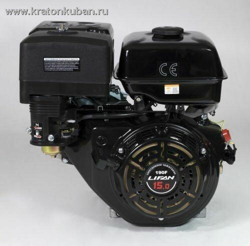 Двигатель Lifan 190F D25 3A