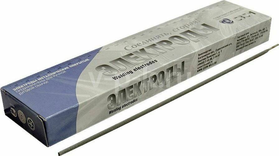 Электроды Комсомолец-100 ф 3,0 мм (пачка 3 кг, Ротекс)
