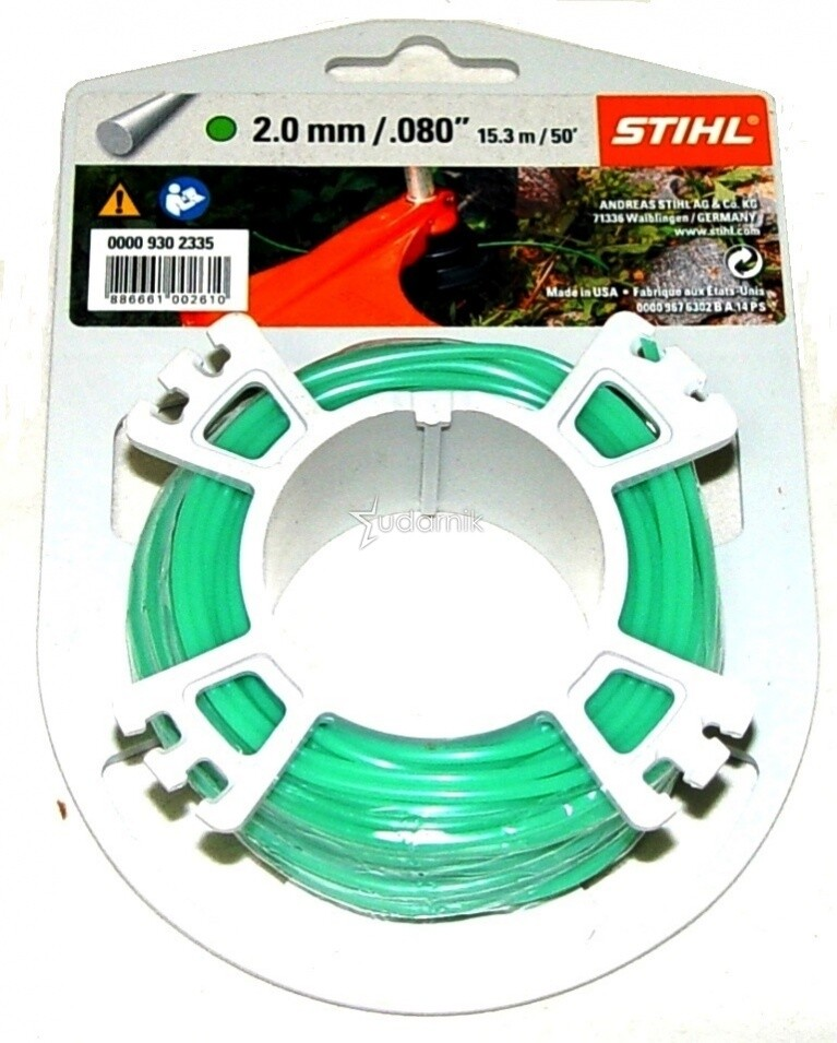 Леска д/триммеров Stihl 2,0ммх15м кр. сечения0000-930-2335