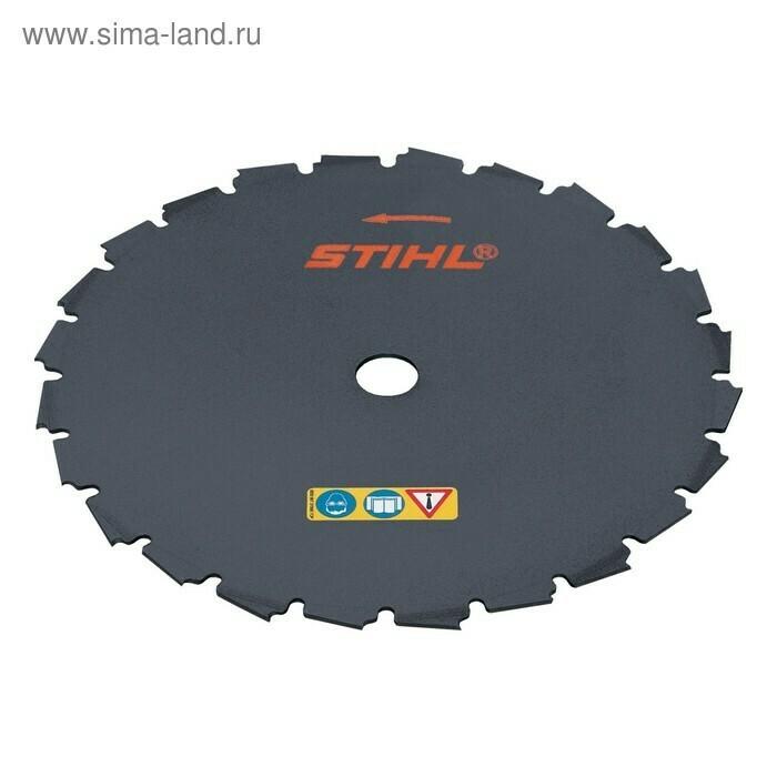 Диск-фреза для триммера Stihl 200 мм 300/400/450 4119-713-4200