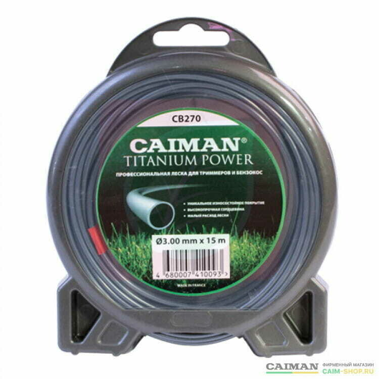 Леска проф. 3.0mm/15m Caiman Titanium Power  CB270