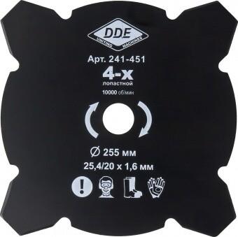 Диск для триммера DDE 4-х лопастной 255х25,4/20мм (толщина - 1,6мм)241-451