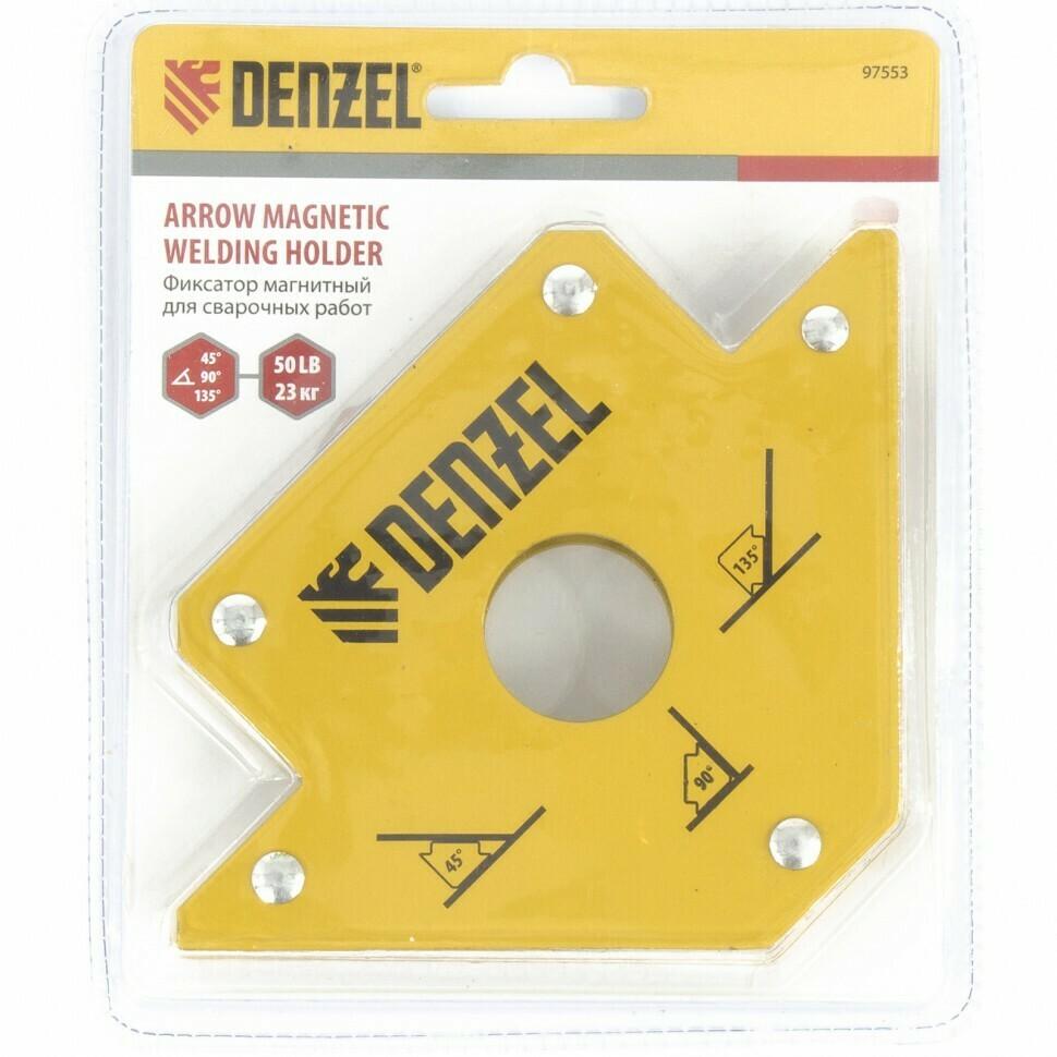 Магнитный угольник Denzel 50 LB 97553
