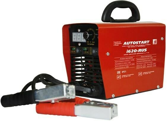 Пуско-зарядное устройство Autostart  i620-RUS