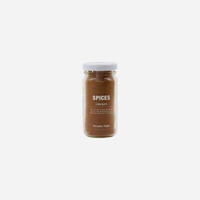 Spices, Paprika, turmic & cumin, 60g