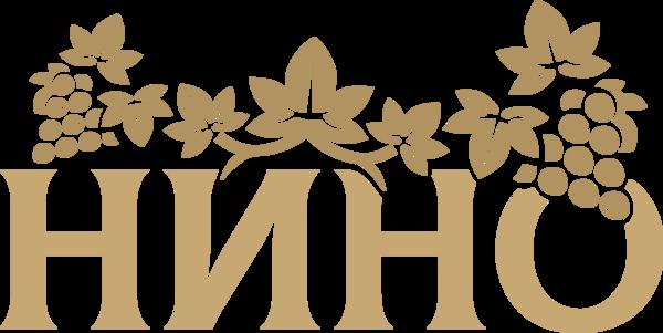 НИНО - ресторан кавказской кухни