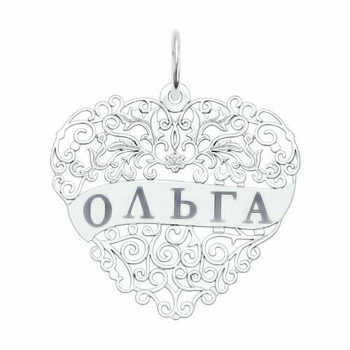 Подвеска из серебра с именем Ольга