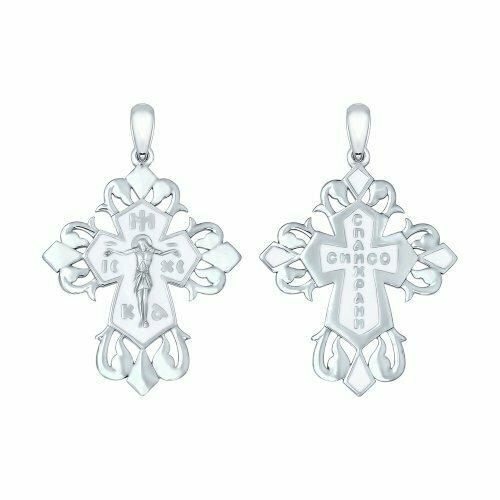 Крест из серебра с эмалью