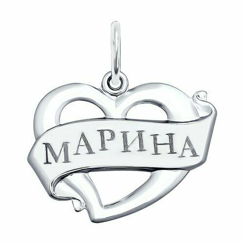 Подвеска «Марина» из серебра с лазерной обработкой