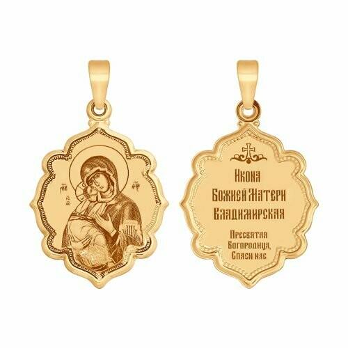 Иконка Владимирская икона Божией Матери