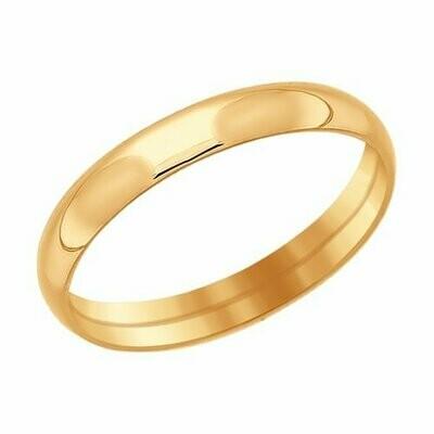 Обручальное кольцо из золота