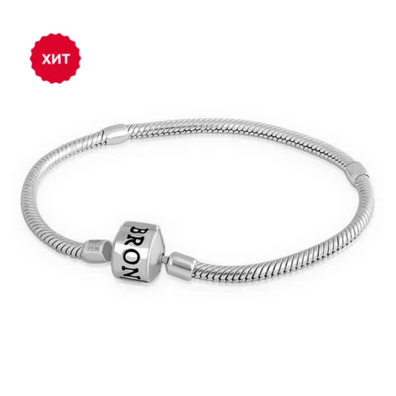 Серебряный браслет для шармов (размер 19)