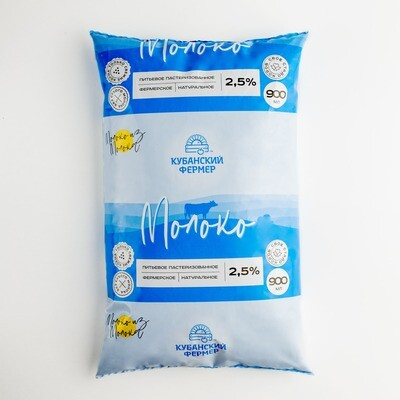 Молоко питьевое пастеризованное 2,5% пленка