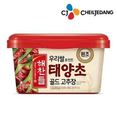 CJ Chilli Paste 1kg