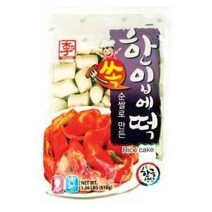 Assi One-Bite Rice Cake 616g
