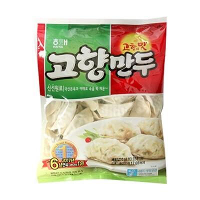 HT Vegetable Dumpling 567g