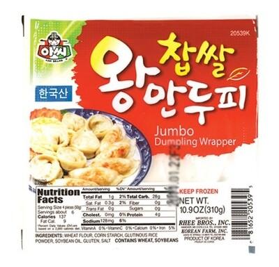 ASSI Big Dumpling Wrapper 310g