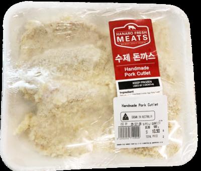Homemade Pork Cutlet 500g