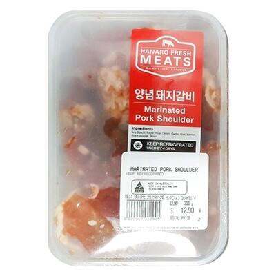 Marinated Pork Shoulder 700g