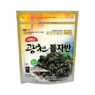 KC Seasoned Seaweed 70g