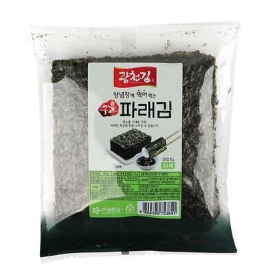 Kwangcheon Roasted Green Seaweed 75g