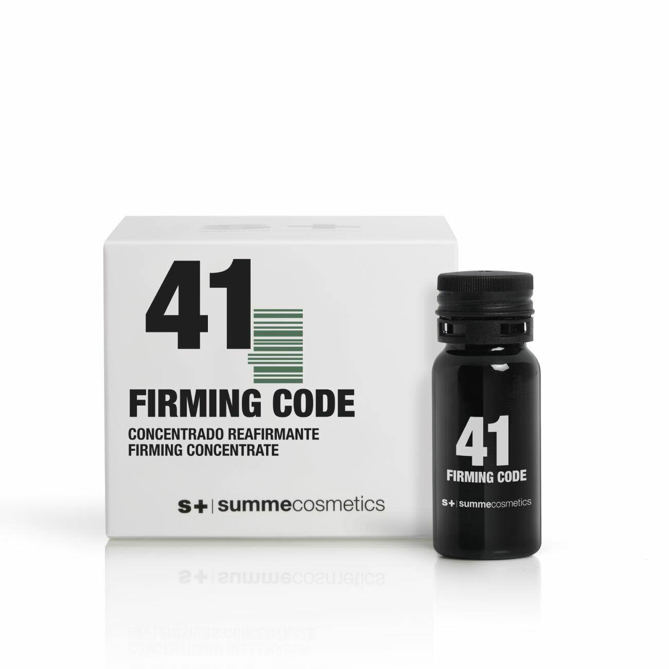 41 Сыворотка Укрепление | 41 Firming code