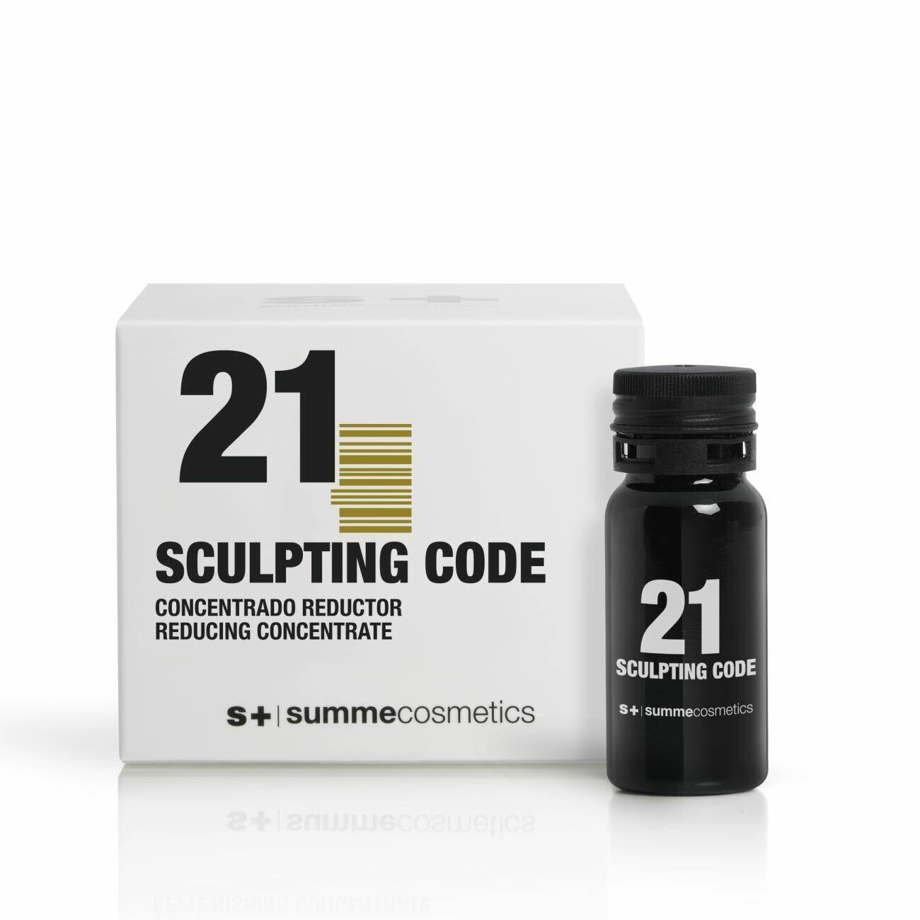 21 Сыворотка Моделирование| 21 Sculpting code