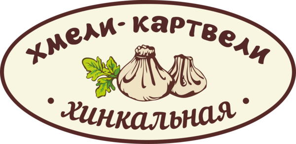 """Хинкальная """"Хмели-Картвели"""""""
