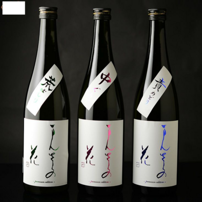 Seasonal Sake Tasting