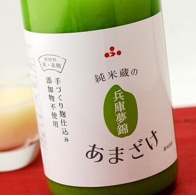 Tomihisa Sweet Sake