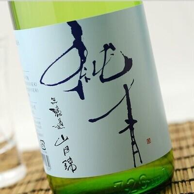 Pure blue Yamada Nishiki Original