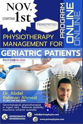 Gerontological (Geriatrics) Physiotherapy PROGRAM