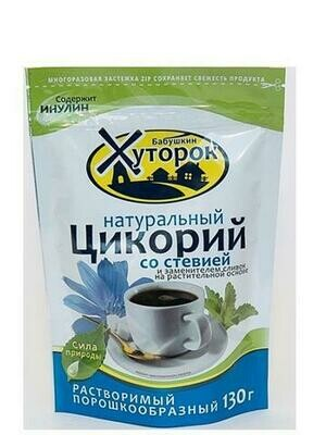 Цикорий Бабушкин Хуторок Стевия/Сливки 130г/12 м/у