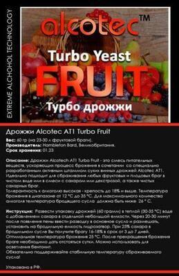 Турбо дрожжи  Alcotec AT1 Turbo Fruit 60г фасовСПб