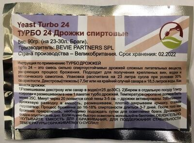 Турбо дрожжи  YEAST TURBO 24 90г фасовка СПб