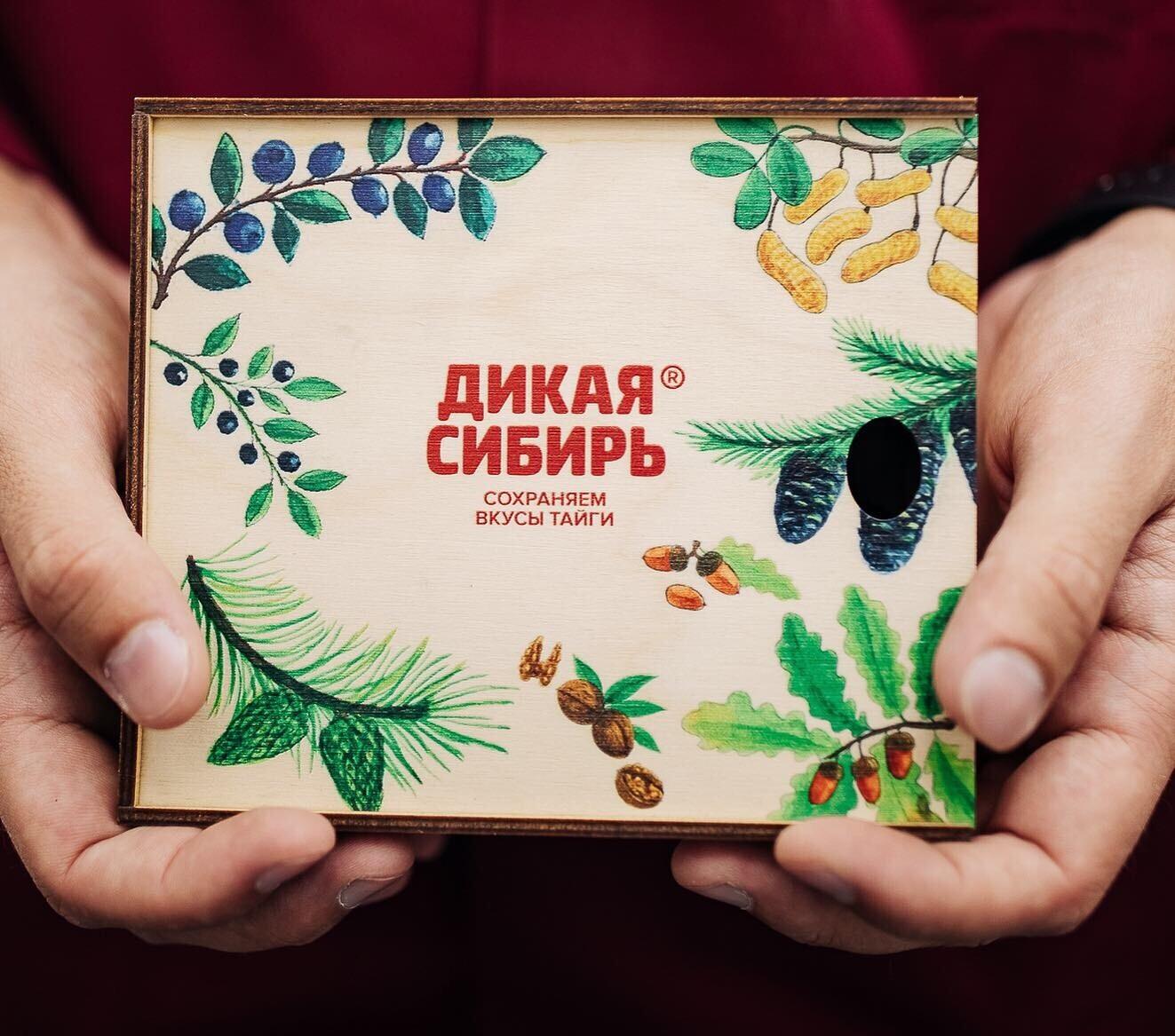 """Gift set """"Tea party Siberian Autumn"""""""