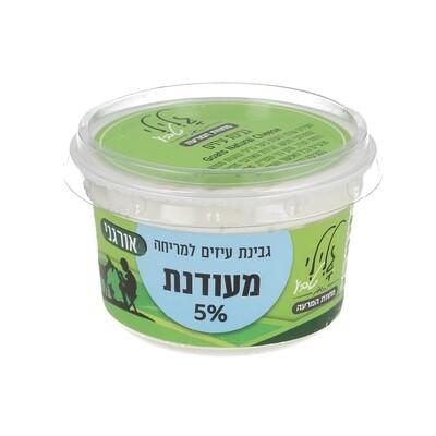 גבינה מעודנת טבעי 5% אורגני 200 גר